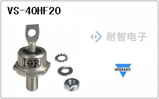 VS-40HF20