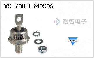 VS-70HFLR40S05