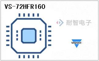 VS-72HFR160