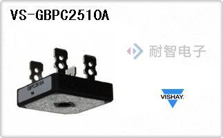 VS-GBPC2510A