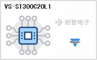 VS-ST300C20L1