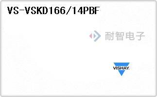 VS-VSKD166/14PBF