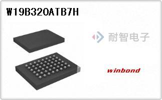 W19B320ATB7H