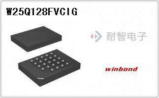 W25Q128FVCIG