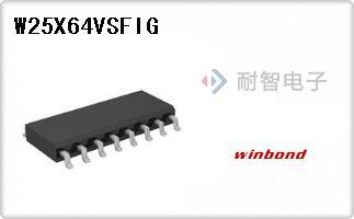 W25X64VSFIG