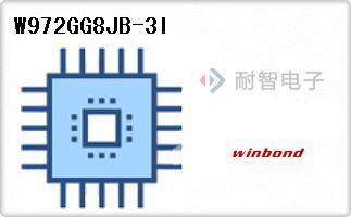 W972GG8JB-3I