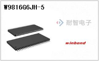W9816G6JH-5