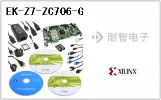 EK-Z7-ZC706-G