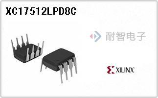 XC17512LPD8C