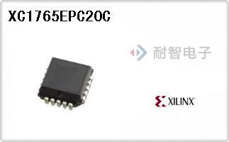 XC1765EPC20C