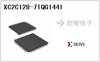 XC2C128-7TQG144I