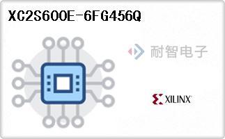 XC2S600E-6FG456Q