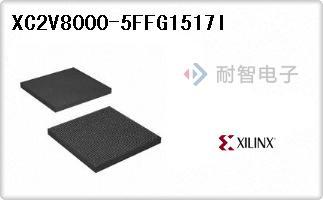 XC2V8000-5FFG1517I