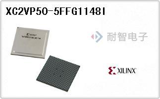 XC2VP50-5FFG1148I