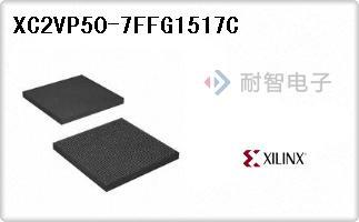 XC2VP50-7FFG1517C
