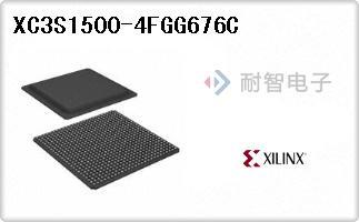 XC3S1500-4FGG676C