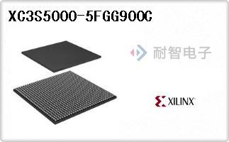 XC3S5000-5FGG900C