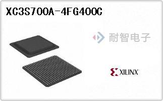 XC3S700A-4FG400C
