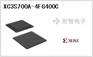 Xilinx公司的FPGA现场可编程门阵列-XC3S700A-4FG400C