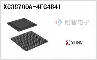 XC3S700A-4FG484I