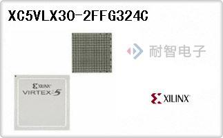 XC5VLX30-2FFG324C