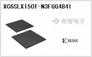 XC6SLX150T-N3FGG484I