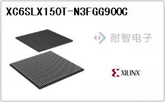XC6SLX150T-N3FGG900C