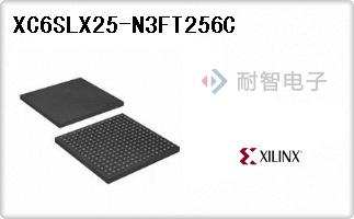 XC6SLX25-N3FT256C