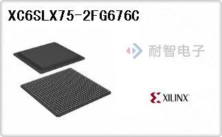 XC6SLX75-2FG676C