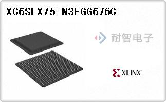 XC6SLX75-N3FGG676C