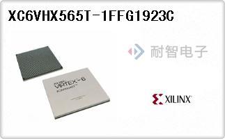 XC6VHX565T-1FFG1923C
