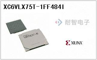 XC6VLX75T-1FF484I