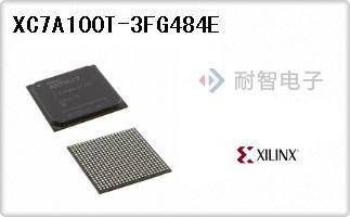 XC7A100T-3FG484E