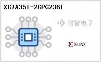 Xilinx公司的FPGA现场可编程门阵列-XC7A35T-2CPG236I