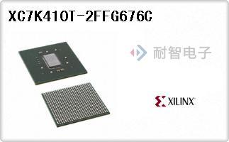 Xilinx公司的FPGA现场可编程门阵列-XC7K410T-2FFG676C