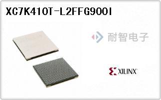 XC7K410T-L2FFG900I