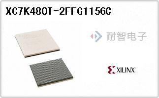 XC7K480T-2FFG1156C