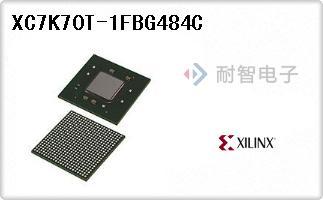 XC7K70T-1FBG484C