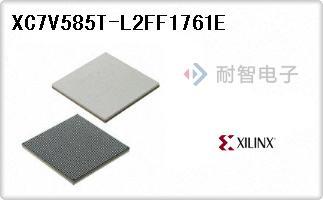 XC7V585T-L2FF1761E