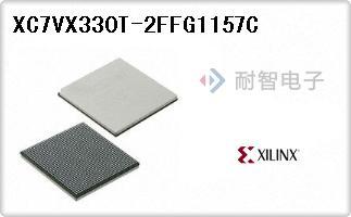 XC7VX330T-2FFG1157C