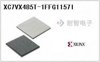 XC7VX485T-1FFG1157I