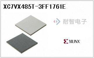 XC7VX485T-3FF1761E