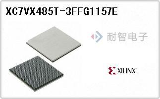 XC7VX485T-3FFG1157E