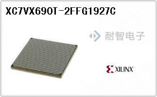 XC7VX690T-2FFG1927C