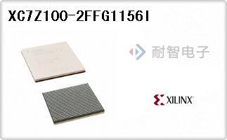 XC7Z100-2FFG1156I