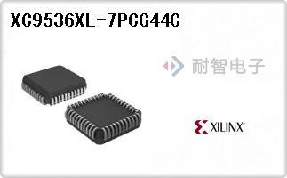 XC9536XL-7PCG44C