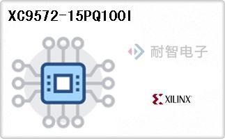 XC9572-15PQ100I