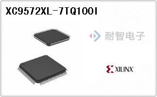 XC9572XL-7TQ100I