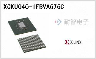 XCKU040-1FBVA676C