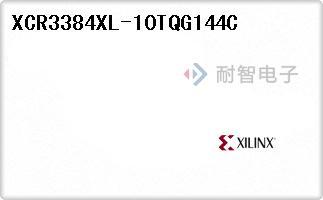 XCR3384XL-10TQG144C